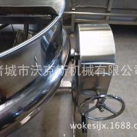 200L四川清油火锅底料炒锅 花生豆腐搅拌夹层锅 电加热可倾斜搅拌炒锅