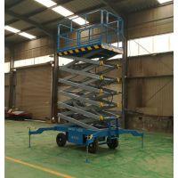 12米液压移动剪叉式升降机 电动升降平台