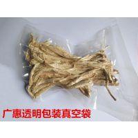 云南透明真空袋昆明药材防潮真空袋厂家生产