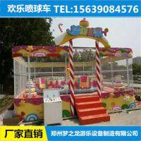 郑州梦之龙PQC新款梦幻喷球车