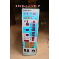 电阻焊机控制器LC-2