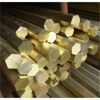 黄铜六角棒H62精密易加工六角铜棒
