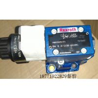 LC80A20E2X/V优价德国插装阀