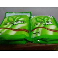 食品级三氯蔗糖出厂价格