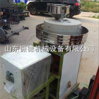 小麦面粉电动石磨机 传统粮食磨面机 振德牌 石磨面粉机 热销