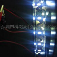 12V2835s型软灯条 LED灯带迷你字LED芯片灯树脂字专用灯带 厂家直销