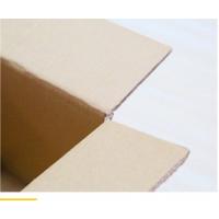 包装纸盒批发 纸箱60*50*40可印刷淘宝卖家货源箱子 瓦楞纸箱厂
