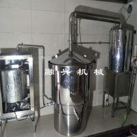 304不锈钢双层保温酿酒设备固态传统工艺酿造白酒设备全自动无尘高粱对辊粉碎机过滤机