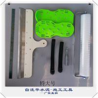 许昌自流平水泥专用工具套装 帝利达刮板钉鞋消泡滚筒生产厂家