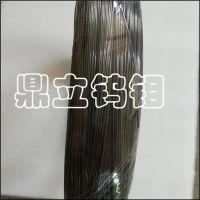 宝鸡鼎立 钨丝 电光源用 加热钨丝 W1
