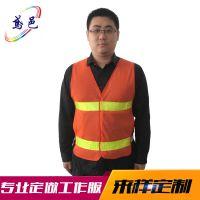 厂家直销环卫服装道路施工交通安全防护背心路政公路反光环卫马甲