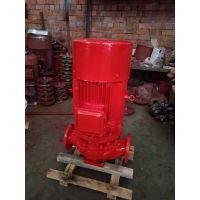 5.5千瓦离心泵操作0.5/XBD9.6/10-65G*7/消防泵公斤压力计算/喷淋泵核心部件叶轮