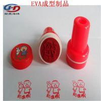 订制EVA泡绵玩具 EVA数字印章 字母动物模型早教儿童海绵玩具