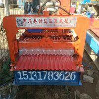 压瓦机850型水波纹彩钢瓦设备小圆弧全自动彩钢压瓦机厂家现货