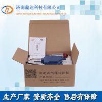 厂家直销在线可燃气体报警器 固定式工业级专用气体检测仪
