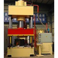 供应【高品质】200吨液压机,金属成型液压机,冲压油压机厂家直供