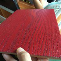 化纤地毯精工打印机多少钱