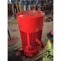 机电 IS50-32-125 不锈钢叶轮 消防管道泵 厂家自产自销