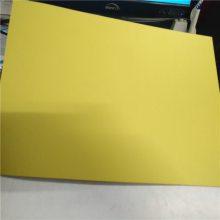 上海聚丙烯pp胶片_半透明磨砂PP实心板 光面塑料片材 正美厂家 加工成型