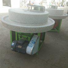 电动石磨豆浆机,新款豆浆石磨机,信达直销