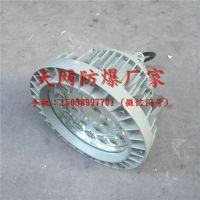 供应油库防爆灯BAX1501-50w防爆免维护楼道LED灯