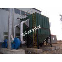 锅炉布袋除尘器除尘效率高完善的售后服务体系