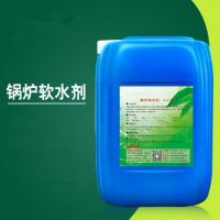 浙江大学科技园飞秒检测锅炉无磷软水剂成分 材料分析