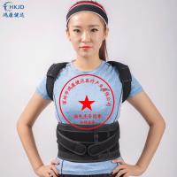 深圳鸿康健达供应可调胸腰支具 腰背矫形固定器 背架式拉绳胸腰矫形器