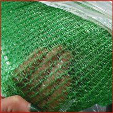 济南防尘网 柔性阻燃防尘网 拉萨盖土网生产厂家