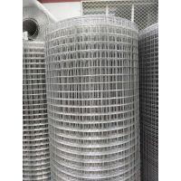 机器防护电焊网 不锈钢电焊网批发 隔离防护网