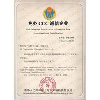 货物无3C证明被扣怎么处理 成都上海在哪里做商品免3C认证,进口目录外认定