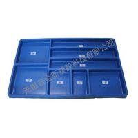 厚板吸塑定制、武汉厚板吸塑、无锡普金斯塑胶(在线咨询)