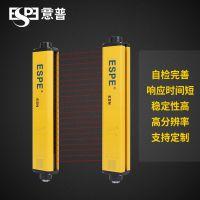安全光栅ESN0640 ESPEespe厂家生产 ESPE-ESN0640/0840