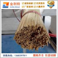 优质H65精密黄铜管 环保黄铜毛细管厂家
