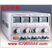 中西(LQS)实验室直流稳压电源(三路输出) 型号:HH28-M140918库号:M140918