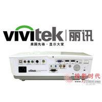 上海丽讯投影机维修点地址,Vivitek投影仪售后电话,上门维修服务