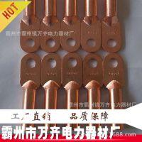 单孔堵油铜铝头DT-150纯铜接线端头冷压端子