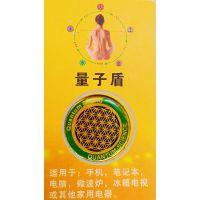量子芯片/量子能量芯片/中国量子芯片/新型量子芯片/光量子芯片