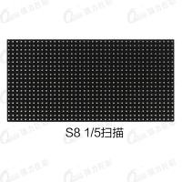 强力巨彩广东区域户外P8全彩模组销售|批发 (型号:S8 5S)