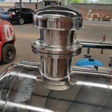 鑫溢 智能变频供水设备 生活不锈钢成套供水设备 详情