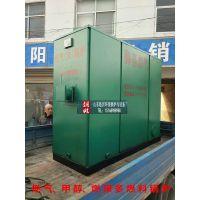 供暖环保锅炉