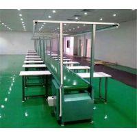 锋易盛大量供应皮带流水线 铝合金组装线 PVC皮带线 装配生产线