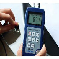 金属超声波测厚仪 便携式铝板铁板测厚仪 可测多种材料