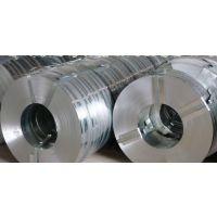 【定制钢带】430/2B钢带--硬度宽度你定---1吨起订--无锡钢带公司
