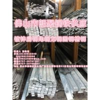 肇庆国标镀锌扁钢价格规格材质厂家批发佛山朗聚钢铁有限公司