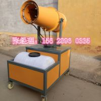 济南HXWP-S30历下区工地除尘喷雾机厂家直销