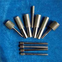 电镀金刚石/CBN磨头圆柱型锥型球型金刚石磨头定做各种磨头