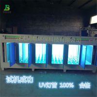 广东废气处理环保设备UV光氧催化废气处理环保设备价格日化厂专用同帮厂家
