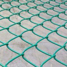 热镀锌勾花网厂家 体育场勾花网 菱形钢丝网
