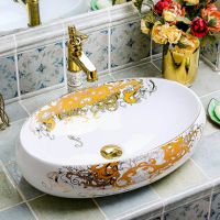 一体成型台面陶瓷中式简约彩金椭圆艺术盆